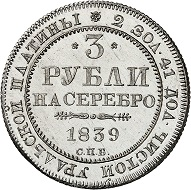 Russia. Nicholas I, 1825-1855. 3 rubles platinum 1839, St. Petersburg. Featuring collector's mark by Hutten-Czapski. NGC Grading (photo-certificate) PF 64 Cameo. Including expertise by Schiryakov & Co., Moscow. Proof, slightly touched. Estimate: 100.000 euros.