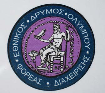 Logo of the National Park of Mount Olympus. Photograph: KW.