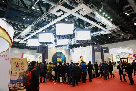 A snapshot of the exhibition hall of the Beijing International Coin Expo 2018.