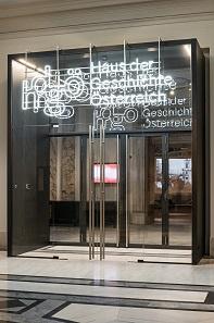 Das Haus der Geschichte Österreich in neuem Gewand. Foto: Hertha Hurnaus.