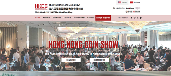 Visitors and exhibitors can register for the Hong Kong Coin Show online.
