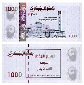 The new 1000 dinars banknote will feature the largest African mosque. Photo: Banque d'Algérie.