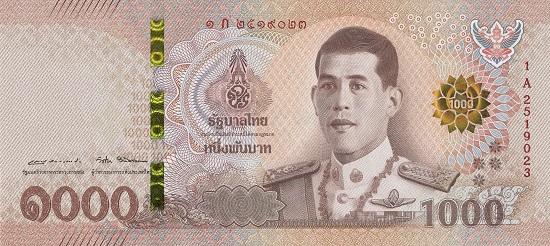 Alle thailändischen Banknoten zeigen den thailändischen König King Maha Vajiralongkorn.