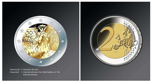 Deutschland / 2018 / 2 Euro / Design: Joaquin Jimenez. Foto: BVA.