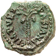 Vespasian. Quadrans, 71. Extremely fine. Estimate: 500.- euros. From Künker auction 318 (11-12 March, 2019), No. 1095.
