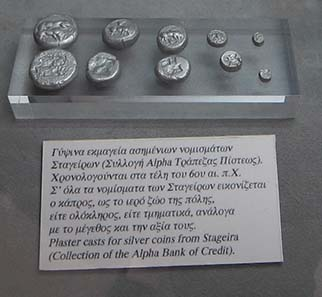 Coin replicas of pieces from Alpha Bank. Photograph: KW.