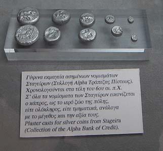 Münzrepliken von Stücken aus der Sammlung der Alpha Bank. Foto: KW.