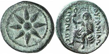 Ouranopolis. Bronze, c. 300-250. Star with eight radiates. Rev. Aphrodite Ourania. From auction Gorny & Mosch 160 (2007), 1227.
