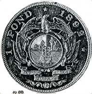 Pic. 6: Zuid Afrikaansche Republiek. Paul Kruger, 1883-1902. 1 pond (magnified)