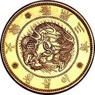 Lot 24529. Yung Hi gold 20 Won Year 3 (1909), KM1144, J&V AD3, MS64 NGC. Realized: $632,000.