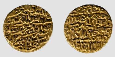 Indien. Dinar. Firuz Shah III., Sultan von Delhi, 14. Jh. Museo Nazionale d'Arte Orientale, Rom.