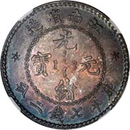 Lot 60255: China. Kiangnan. 7 Mace 2 Candareens (Dollar), ND (1897).
