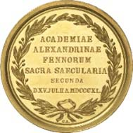 No. 7093: RUSSIA. Nicholas I (1825-1855). Gold commemorative medal 1840 of Gube. Diakov 559.1 Of utmost rarity. Extremely fine / brilliant uncirculated. Estimated: 51,750 EUR.