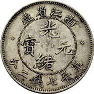 Lot 6089 - dollar of Che-Kiang: CHF 70,000.