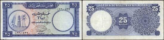 Nr. 4587: Qatar and Dubai Currency Board. 25 Riyals ND (1960er Jahre). Schätzpreis 2.000 Euro/ Zuschlag 13.500.