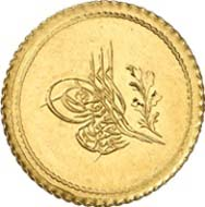 Yirmilik, Constantinople, 1255 H. (= before the monetary reform of 1845). Friedberg 13. From auction Künker 199 (December 12, 2011), no. 4. Estimate: 200 Euros.