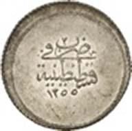 3 Kurush, Constantinople, 1255 H. (= before the monetary reform of 1845). KM 655. From auction Künker 199 (December 12, 2011), no. 16. Schätzung 150 Euros.