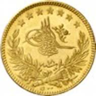 500 Kurush, Constantinople, 1255 H. (= 1845, since the monetary reform). Friedberg 16. From auction Künker 199 (December 12, 2011), no. 24. Estimate: 5,000 Euros.