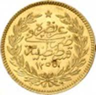 500 Kurush, Konstantinopel, 1255 H. (= 1845 nach der Münzenreform). Friedberg 16. Aus Auktion Künker 199 (12. Dezember 2011), Nr. 24. Schätzung: 5.000 Euro.
