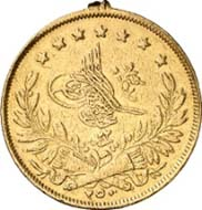 250 Kurush, Konstantinopel, 1255 H. (= 1845 nach der Münzenreform). Friedberg 17. Aus Auktion Künker 199 (12. Dezember 2011), Nr. 26. Schätzung: 3.000 Euro.