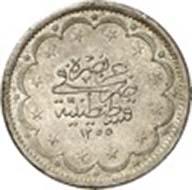 20 Kurush, Constantinople, 1255 H. (= 1845). KM 675. From auction Künker 199 (December 12, 2011), no. 60. Estimate: 100 Euros.