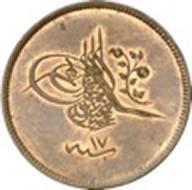 40 Para, Konstantinopel, 1255 H. (= 1845). KM 670. Aus Auktion Künker 199 (12. Dezember 2011), Nr. 94. Schätzung: 400 Euro.