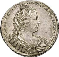 Anna's trial rouble was sold for 410,000 Euros - a record for German coin auctions.