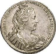 Annas Probe-Rubel wurde für 410000 Euro zugeschlagen - ein Rekord für deutsche Münzauktionen.