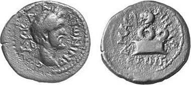 Amaseia (Pontos), Antoninus Pius, AE, 158. Rs. Menschenköpfige Schlange (Glykon) auf Basis n. l. RG 16var. Aus Auktion Gorny & Mosch, München 118 (2002), Nr. 1708.