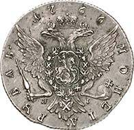 Lot 2092: 1766 Rouble of Catherine II. Estimated to sell for ca. $ 1,000,000.