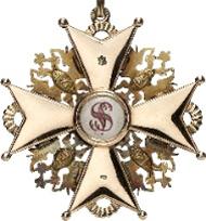 Russia. Order of St Stanislav, 2nd model (1831-1917), cross of the first class, second type (1841-1917). Künker 174-179 (Osnabrück 2010), no. 8764.