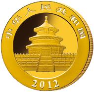 Der Goldpanda 2012.