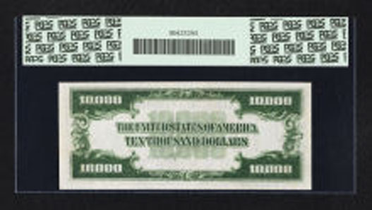 16794: Fr. 2231-B $10000 1934 Federal Reserve Note. PCGS Apparent Choice About New 55. Realized: $63,250.
