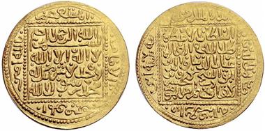 Auktion 153 / Los 903: Seldschuken von Rum. Ghiyath ad Din Kay Khusru II ibn Kay Qobad, 634-643 AH (1237-1245 n. Chr.). Dinar 642 AH Konya. Album 1215. 4,50 g.