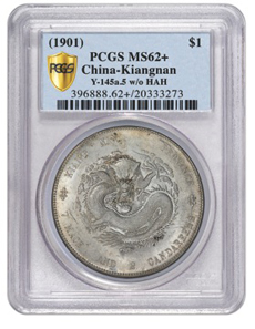 This (circa) 1901 Kiangnan $1 graded PCGS Secure Plus MS62+ had a pre-sale estimate of RMB 800,000 but sold for RMB 1,552,500 in a Beijing auction last fall.
