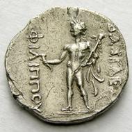 78: Philip VI Andriskos. Drachm, 149/8. Starting price: 12,000 CHF. Hammer price: 27,000 CHF.