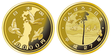 Japan - 10.000 Yen - Gold - 1/2 oz. - 26,00 mm.