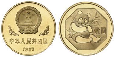 Los 8361: CHINA, Panda 1 Yuan