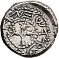 Jewish War (66-70 AD). AR shekel (24 mm, 13.34 g, 10 h). Year 1. Estimate: $950,000. Realized: $1,105,375.