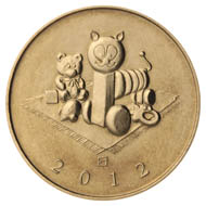 The baby folder's medal.