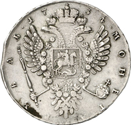 8061: RUSSLAND. Anna (1730-1740). Rubel 1734. Bitkin 92 (R2). Dav. 1672. Diakov 9. Von großer Seltenheit, kl. Zainende, ss+. Taxe: 10.000 Euro, Zuschlag: 44.000 Euro.