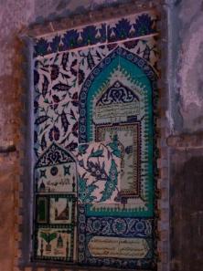 Die Kaaba - Darstellung in der Hagia Sophia. Foto: UK.