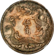 Lot 20071, CHINA. Pattern 50 Cents (1/2 Dollar) Struck in Silver, Year 3 (1911). Tientsin Mint. NGC MS-63. Realized $96,600.