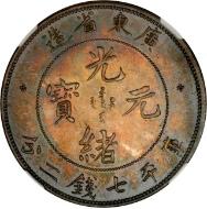 Lot 21565, CHINA. Kwangtung. 7 Mace 2 Candareens (Dollar), ND (1891). NGC SP-67. Realized $167,300.