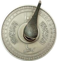 Mecca Compass as coin.