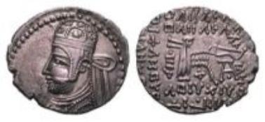 Parthians, Parthamaspates, drachm (3.64 g).