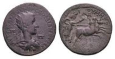 Röm. Provinzen, Kilikien, Gordian III., AE (22,94 g).