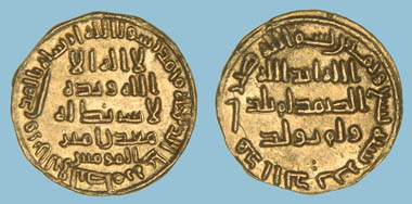 Lot 34: UMAYYAD, temp. al-Walid I (86-96h) Dinar, Ma'din Amir al-Mu'minin 89h.