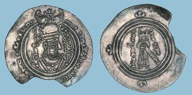 Lot 23: ARAB-SASANIAN, Anonymous, temp. 'Abd al-Malik bin Marwan, Drachm, without mint name (probably Dimashq) 75h.