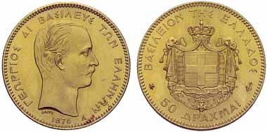 Los 11: Griechenland. 50 Drachmen 1876, Schätzung 15.000, Zuschlag 56.000.